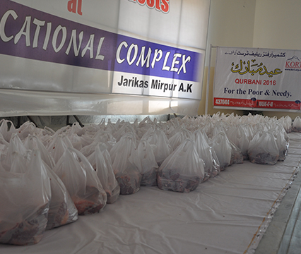 Each needy family was given 3kg of Qurbani meat.