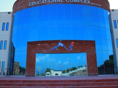 Kort Educational Complex