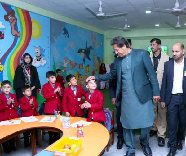 Prime Minister Of Pakistan IMRAN KHAN Visits KORT