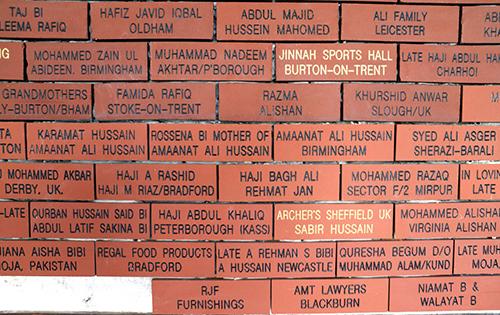 £1000 Brick Sadqah