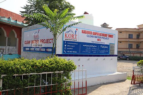 Water Filtration Plant KORT