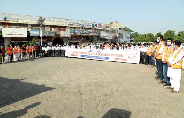 Remembrance Rally - Earthquake - KORT - Mirpur